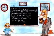 آزمون شبیه ساز استعدادهای درخشان۹۵-۹۴ششم ابتدایی(سمپاد)