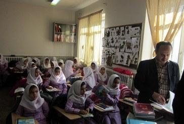 فرم بازدید سرگروه های درسی ازکلاس های ابتدایی              (استان آذربایجان شرقی)