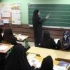 برنامه ی سالانه آموزگاران پایه ی چهارم ابتدایی