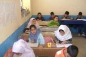 پاورپوینت راهنمای تدریس در کلاس های چندپایه