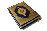 مطالب جالب از قرآن