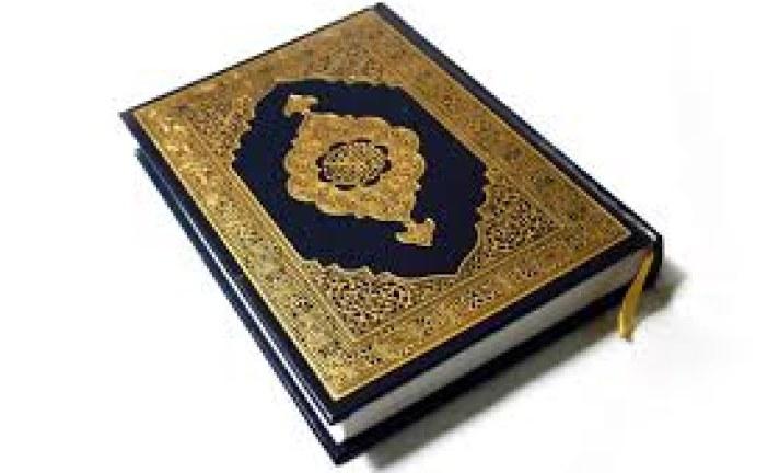 تبریک کسب رتبه ی ناحیه ای در حفظ قرآن و احکام