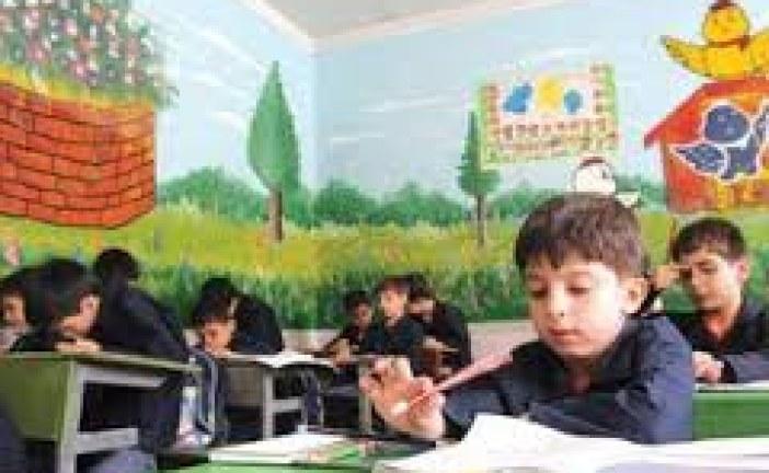 آزمون عملکردی پایه ی اول ابتدایی استان اصفهان