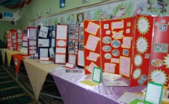 پاورپوینت راهنمایی مفید در باره جشنواره ی دانش آموزی جابر بن حیان