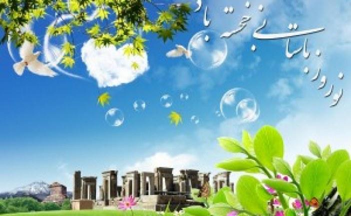 پیک فعالیت های یادگیری تمام پایه های ابتدایی استان نوروز۱۳۹۴