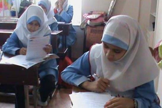 کلاس پنجم و ششم ۲معلمی میشوند .
