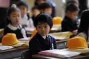 سیستم آموزش کشور ژاپن