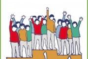 مستند ساختار ارزشیابی در کشورهای مختلف