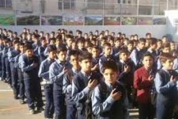 مدیریت زنگ تفریح مدارس