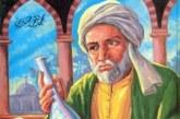 راهنمای جشنواره جابربن حیان سال تحصیلی۹۷-۱۳۹۶